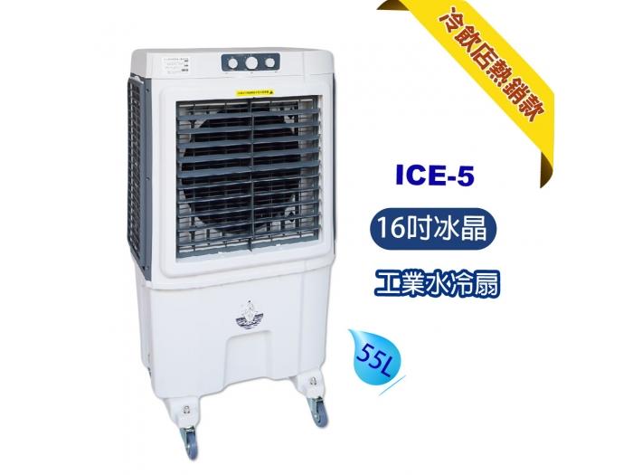 ICE-5-A