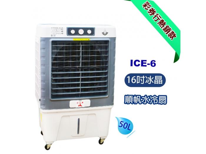 ICE-6-A